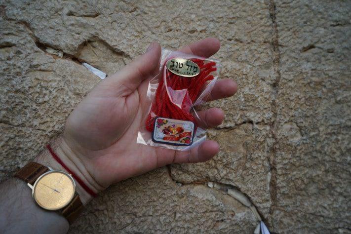 Обереги из Иерусалима
